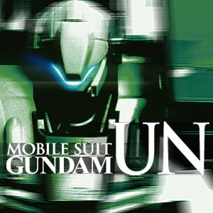 そこあに「機動戦士ガンダムUC episode 1: ユニコーンの日」 #104
