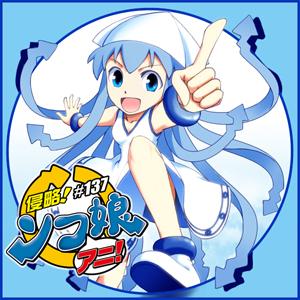 そこあに「2010年秋アニメ新番組青田買い」 #137