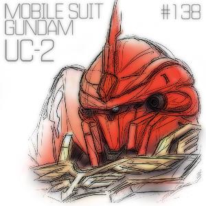 そこあに「機動戦士ガンダムUC episode2 赤い彗星」 #138
