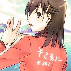 そこあに「新春宣伝マン祭り」 #201