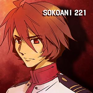 そこあに「宇宙戦艦ヤマト2199 第一章」 #221