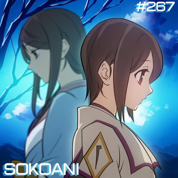 そこあに「2013年冬アニメ最終回特集」 #267