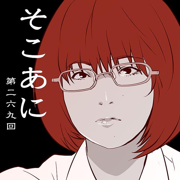 そこあに「2013年春アニメ新番組青田買い」 #269
