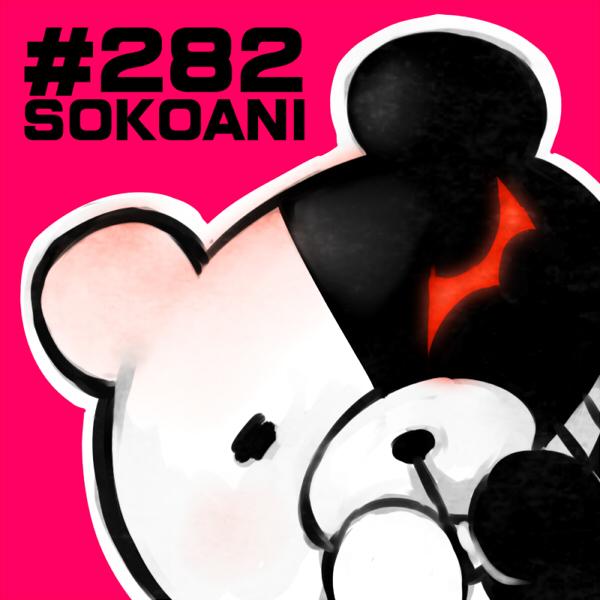 そこあに「2013年夏アニメ新番組青田買い」 #282
