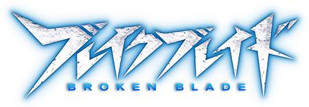 BB_TV-Logo_s