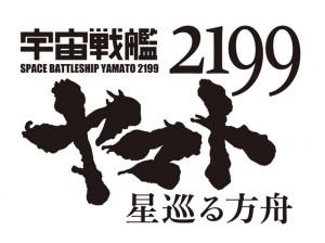 02-劇場版ロゴ