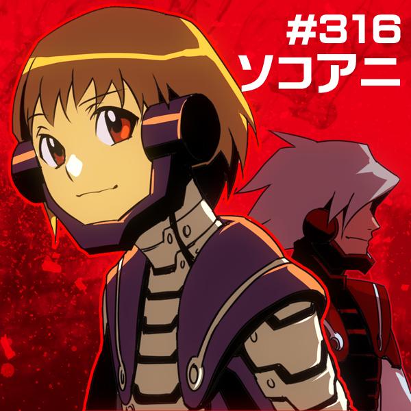 そこあに「2014年冬アニメ最終回特集」 #316