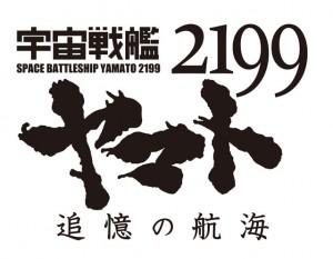 03-劇場版ロゴ