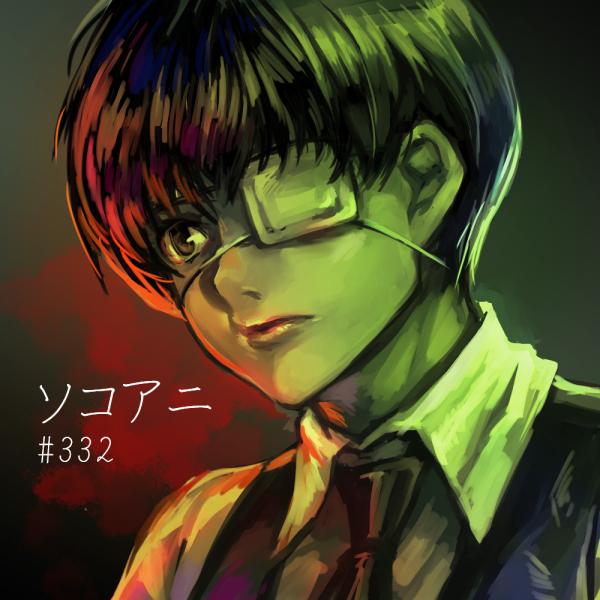 そこあに「2014年夏アニメ新番組青田買い」 #332