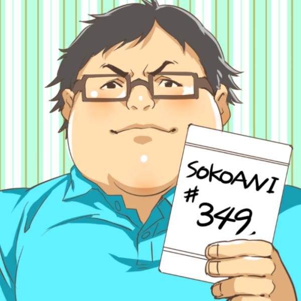 そこあに「SHIROBAKO」 #349