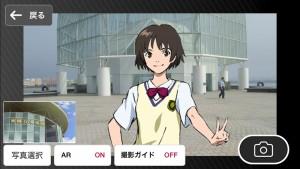 ar_frame_ryoko_WEB