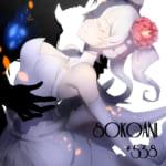 そこあに「2018年春アニメ最終回特集」 #538