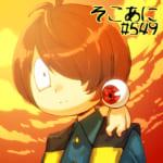 そこあに「ゲゲゲの鬼太郎(第6期)」Part2 #549