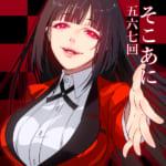 そこあに「2019年冬アニメ新番組青田買い」 #567