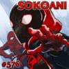 そこあに「スパイダーマン:スパイダーバース」 #576