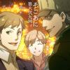 そこあに「2020年冬アニメ最終回特集」 #629