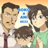 こんな時こそ一気見しよう! そこ☆あに『家族と一緒に見られるアニメ特集』まとめと配信先リンク